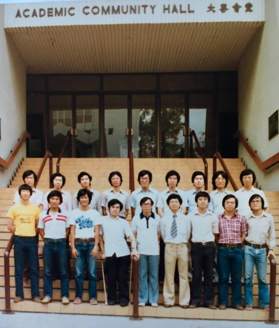 攝於一九七九年下半年或八○年上半年,八○畢業男同學(部分)。/黃秉勤提供